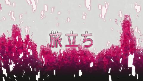 ソードアート・オンライン アリシゼーション 4話 感想 25