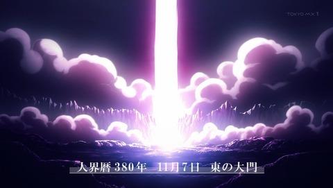 ソードアート・オンライン アリシゼーション 2期 6話 感想 14