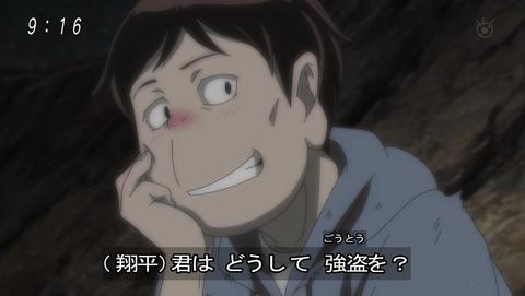 ゲゲゲの鬼太郎 第6期 68話 感想 033