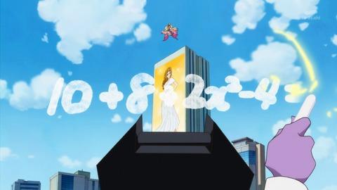 プリンセスプリキュア 5話 感想 2674