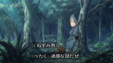 ゲゲゲの鬼太郎 第6期 34話 感想 009