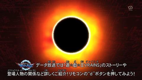 遊戯王VRAINS 22話 感想 51