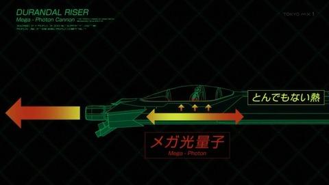 宇宙戦艦ティラミスⅡ(ツヴァイ) 11話 感想