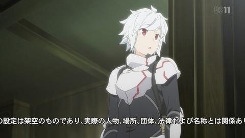 ソード・オラトリア ダンまち外伝 9話 感想 59