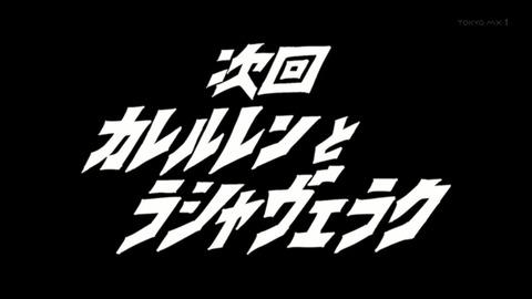 プラネット・ウィズ 9話 感想 317