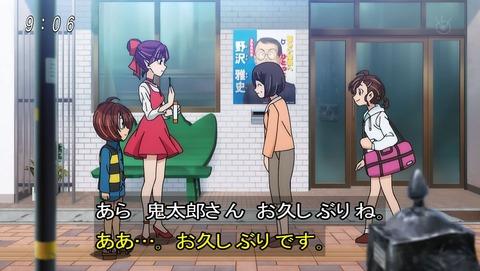 ゲゲゲの鬼太郎 第6期 65話 感想 006