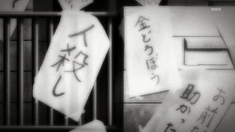 戦姫絶唱シンフォギアGX 8話 感想 490