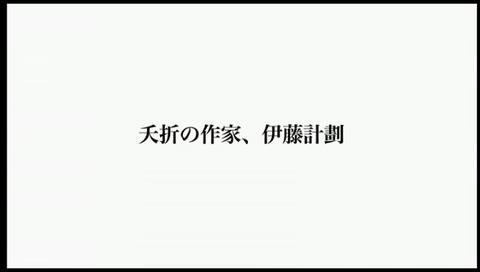 ノイタミナ 映画 396