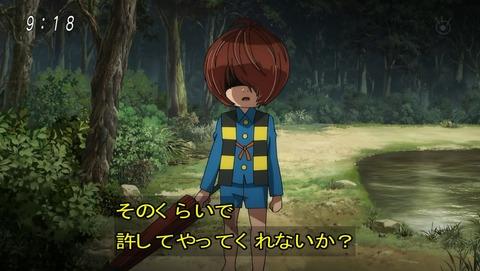 ゲゲゲの鬼太郎 第6期 40話 感想 029