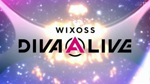 WIXOSS DIVA(A)LIVE 10話 感想 53