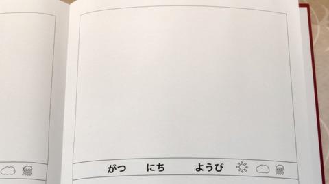 ancb01128
