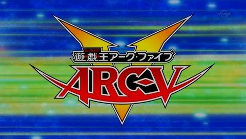 遊戯王ARC‐V 73話 感想 755