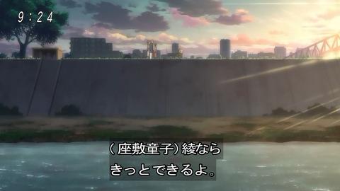 ゲゲゲの鬼太郎 第6期 87話 感想 047