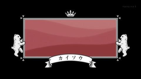 ancb01188