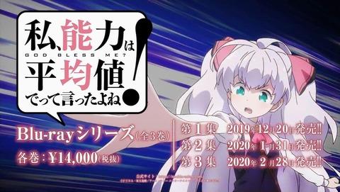 のうきん 10話 感想 0143