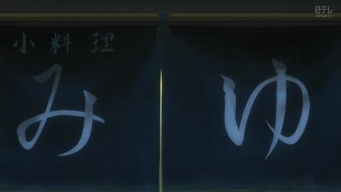 中間管理録トネガワ 22話 感想 54