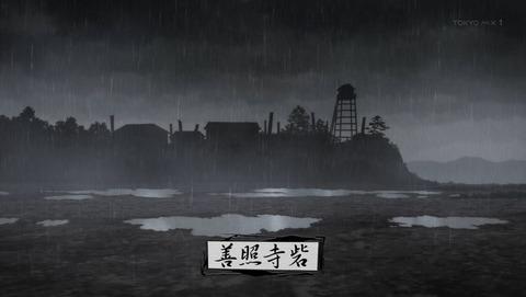 胡蝶綺 ~若き信長~ 12話 感想 0252