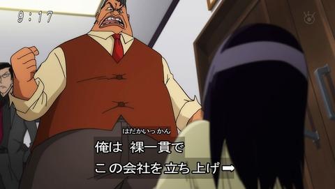 ゲゲゲの鬼太郎 第6期 64話 感想 031