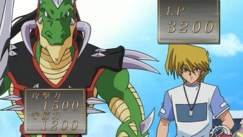 遊戯王 デュエルモンスターズ バトル・シティ編 19話 感想 35
