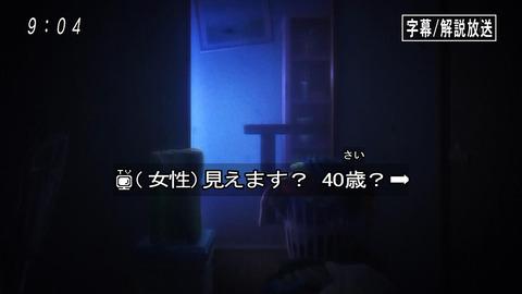 ゲゲゲの鬼太郎 第6期 82話 感想 000