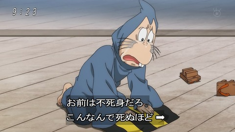 ゲゲゲの鬼太郎 第6期 95話 感想 040