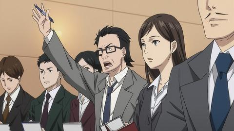 歌舞伎町シャーロック 19話 感想 000