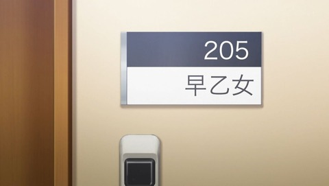 ancb000482
