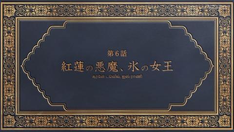 ANCB003581