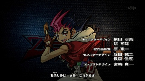 遊戯王ARC‐V 73話 感想 790