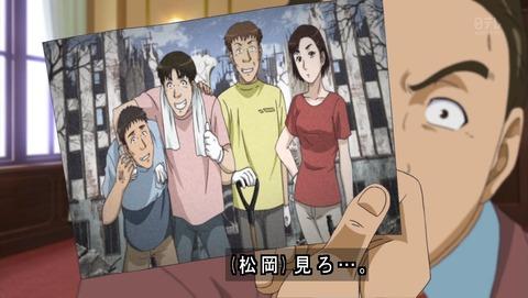 金田一少年の事件簿R 1話 感想 698