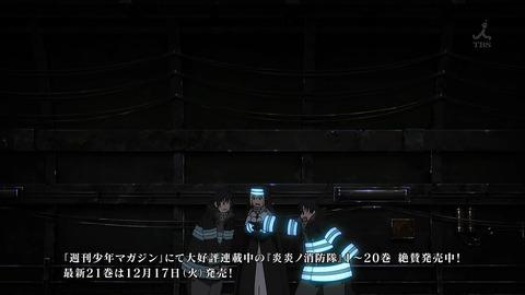 炎炎ノ消防隊 20話 感想 023
