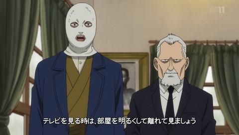 ゴールデンカムイ 2期 17話 感想 25