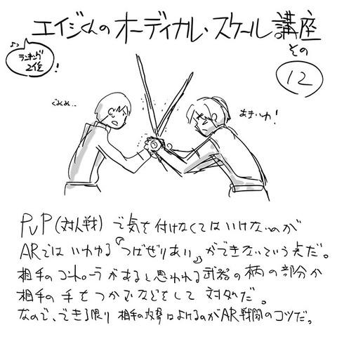 劇場版 ソードアート オンライン オーディナル スケール 感想 評判 480