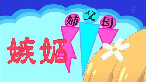 桜trick 感想 637