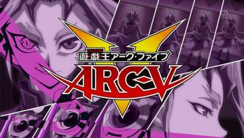 遊戯王ARC‐V 94話 感想 313