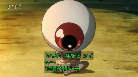 ゲゲゲの鬼太郎 第6期 38話 感想 007