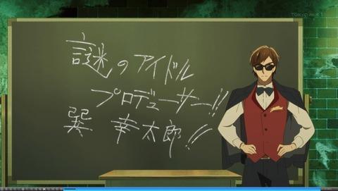 ゾンビランドサガ 2話 感想 1016