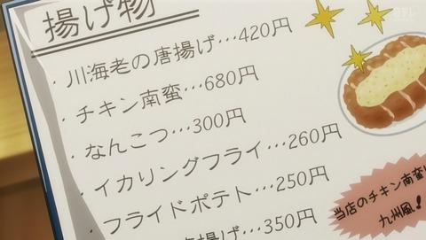 ANCB000353