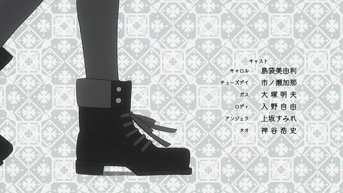 キャロル&チューズデイ 5話 感想 047