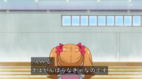 HUGっと プリキュア 33話 感想 1189