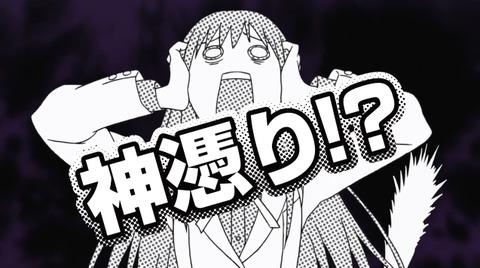 ノラガミ コミック 10巻  OVA 25話 3