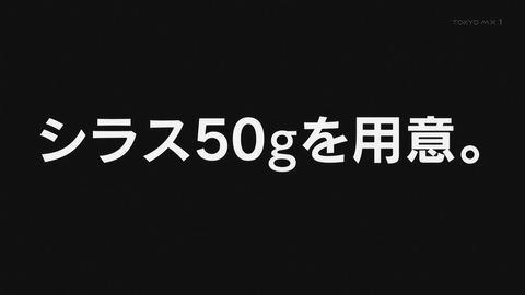 リケ恋 2話 感想 028