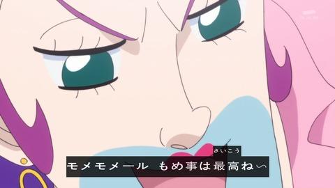 ハピネスチャージプリキュア 28話 感想 705