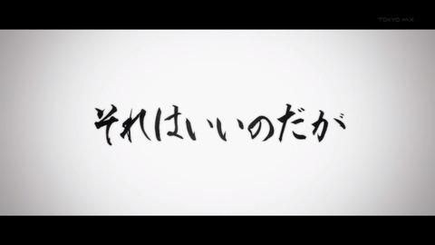 ニセコイ 第2話 感想 4