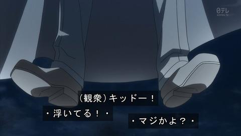 まじっく快斗 16話 1598