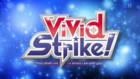 ViVid Strike! 11話 感想 18