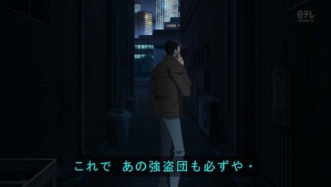名探偵コナン 775話 あやつられた名探偵 感想  49
