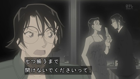 名探偵コナン 785話 感想 229