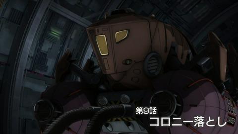 機動戦士ガンダム THE ORIGIN 9話 感想 43