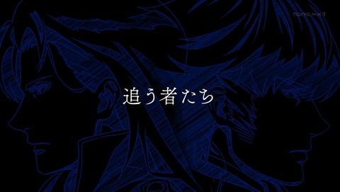 かつて神だった獣たちへ 11話 感想 053